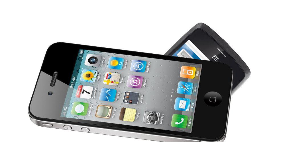 """NetCom selger """"bare"""" smarttelefoner"""