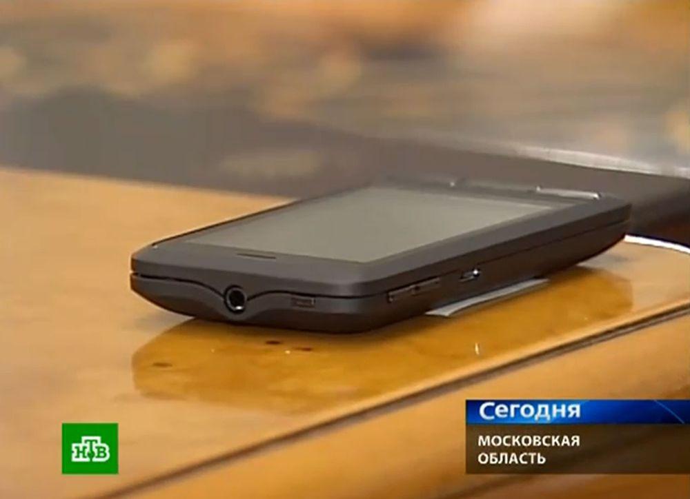 Dette er verdens første GLONASS-mobil