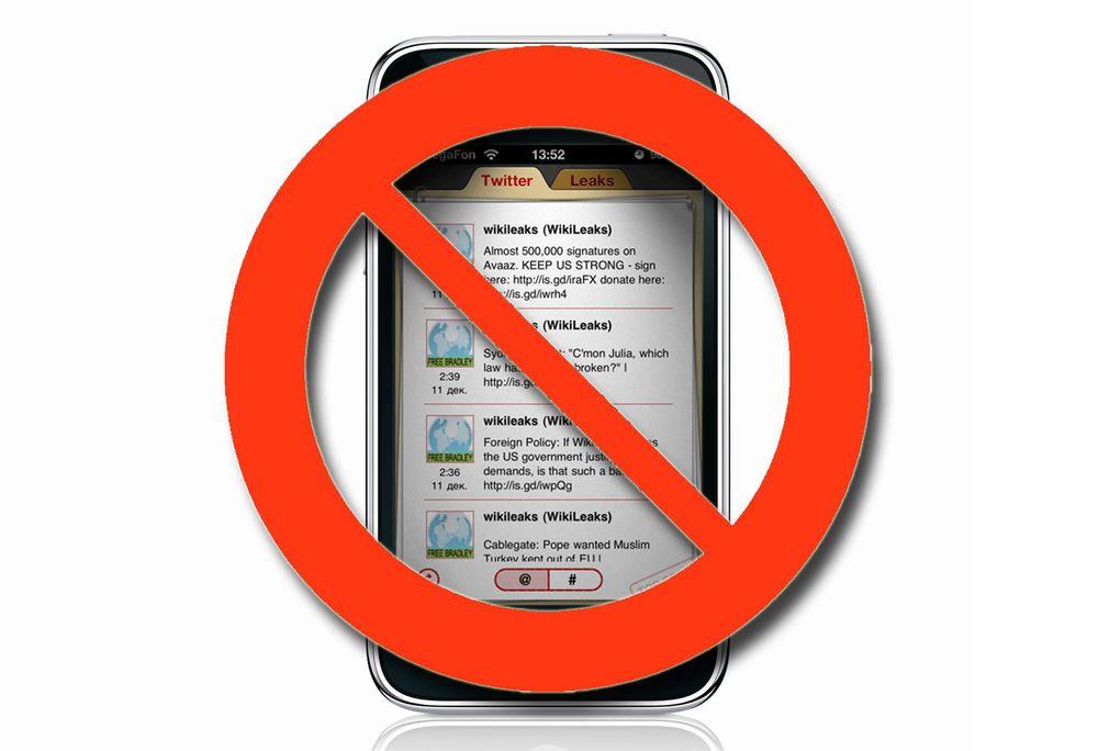 Apple kveler WikiLeaks-app