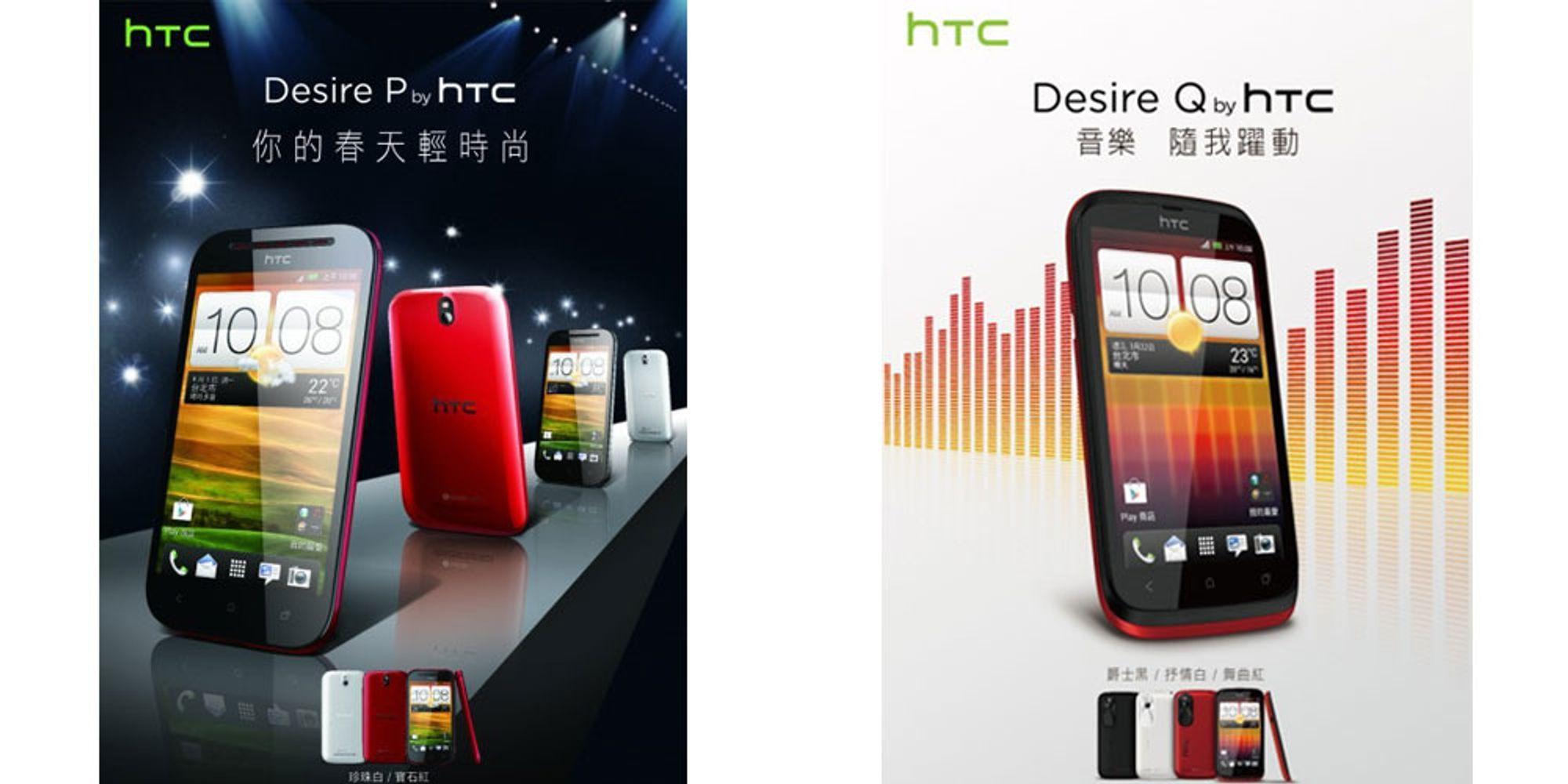 To nye fra HTC lekket