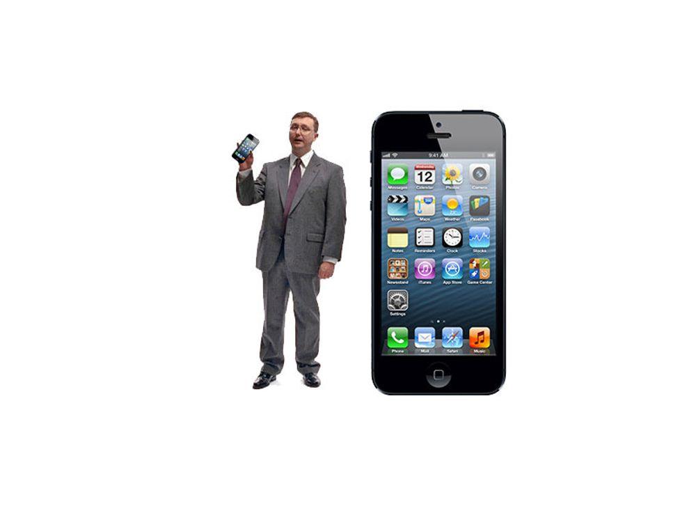 - Apple er ikke kult lenger