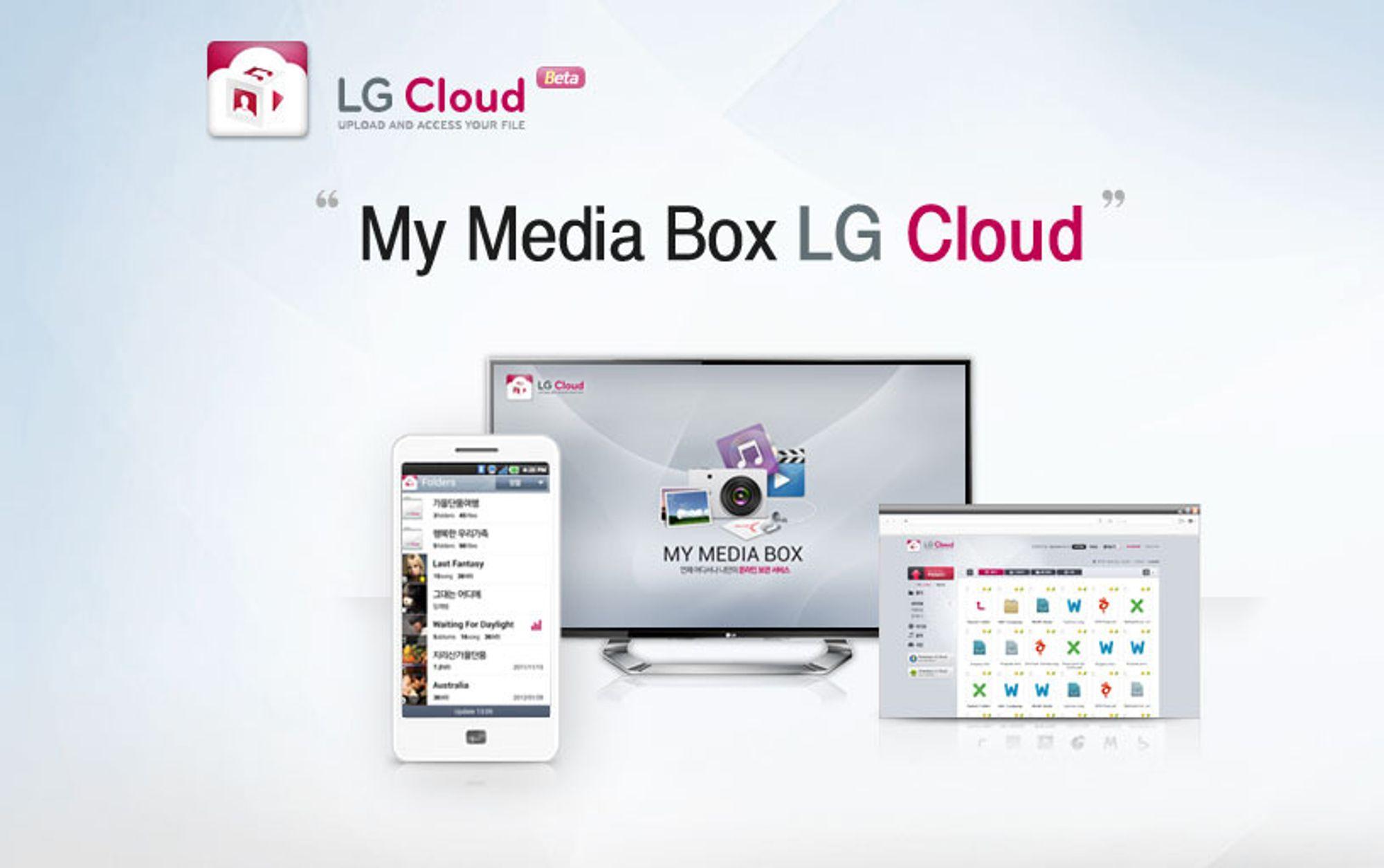 LG lanserer egen skytjeneste