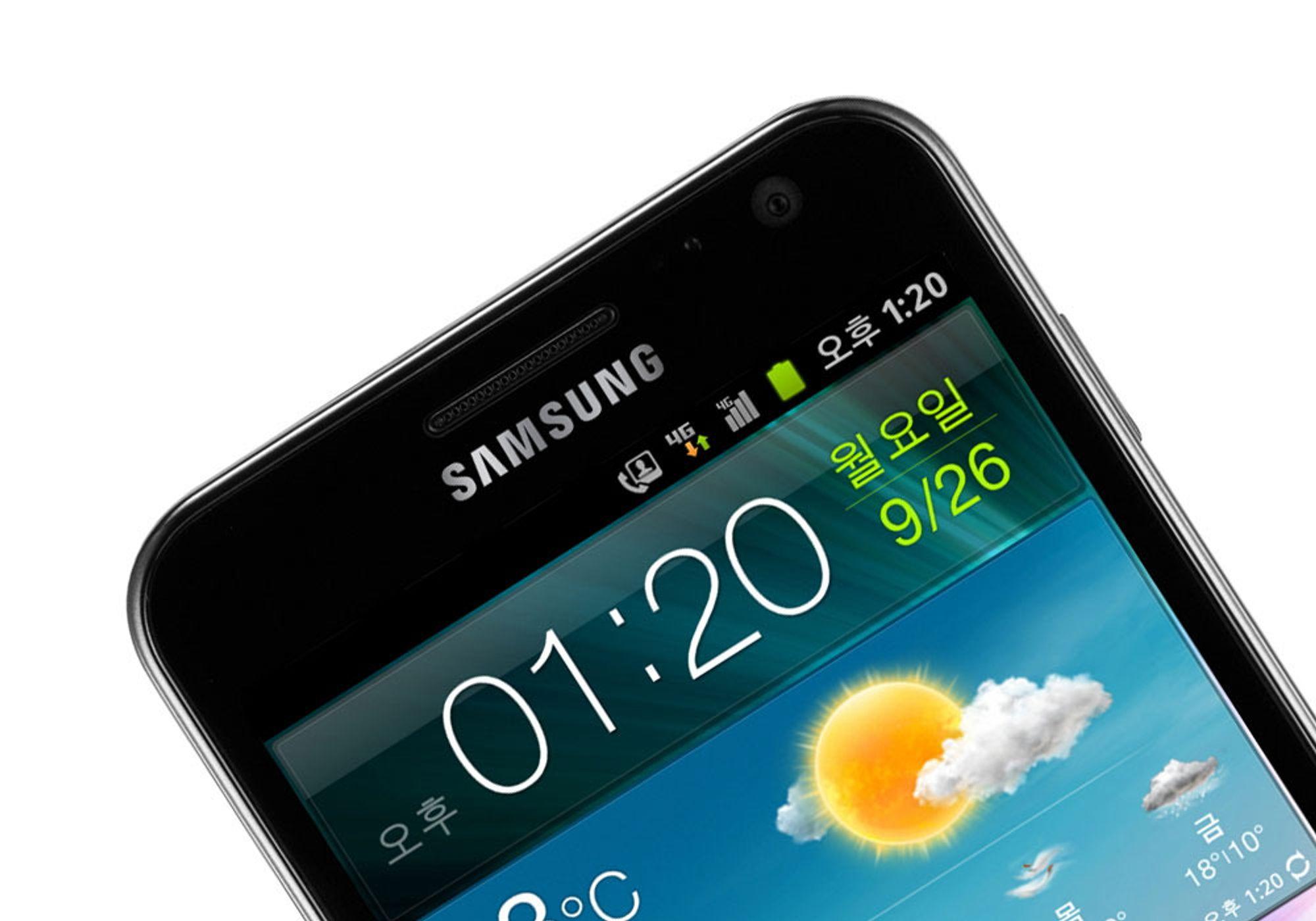 - Galaxy S III får flere ikoner og bedre skjerm
