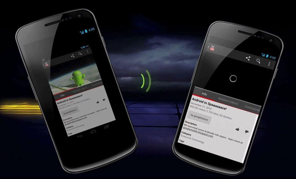 Galaxy Nexus designet med Apple i tankene