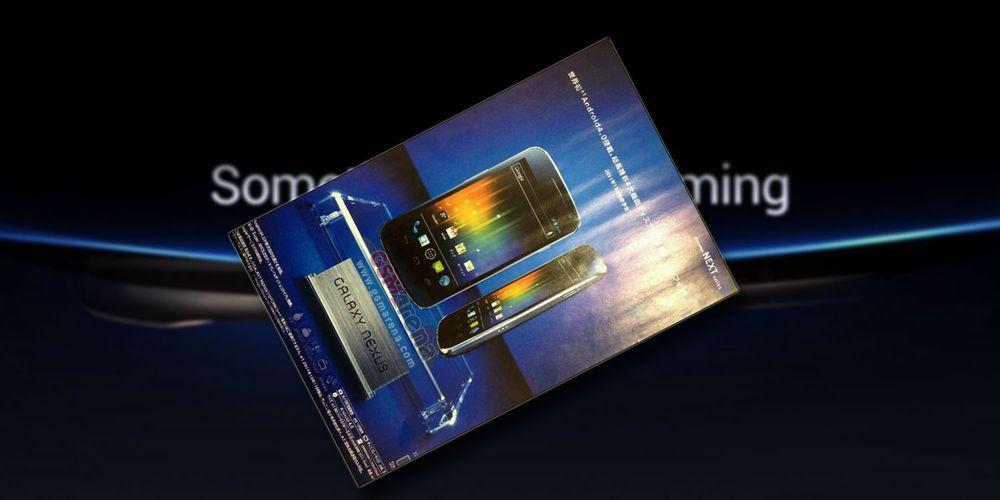 Dette er Samsung Galaxy Nexus