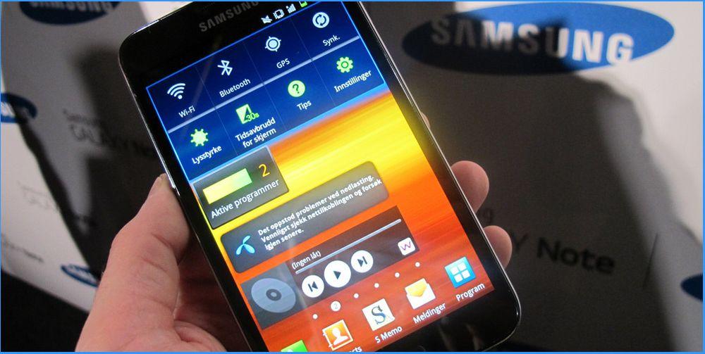 Oppfølger til Galaxy Note på vei?