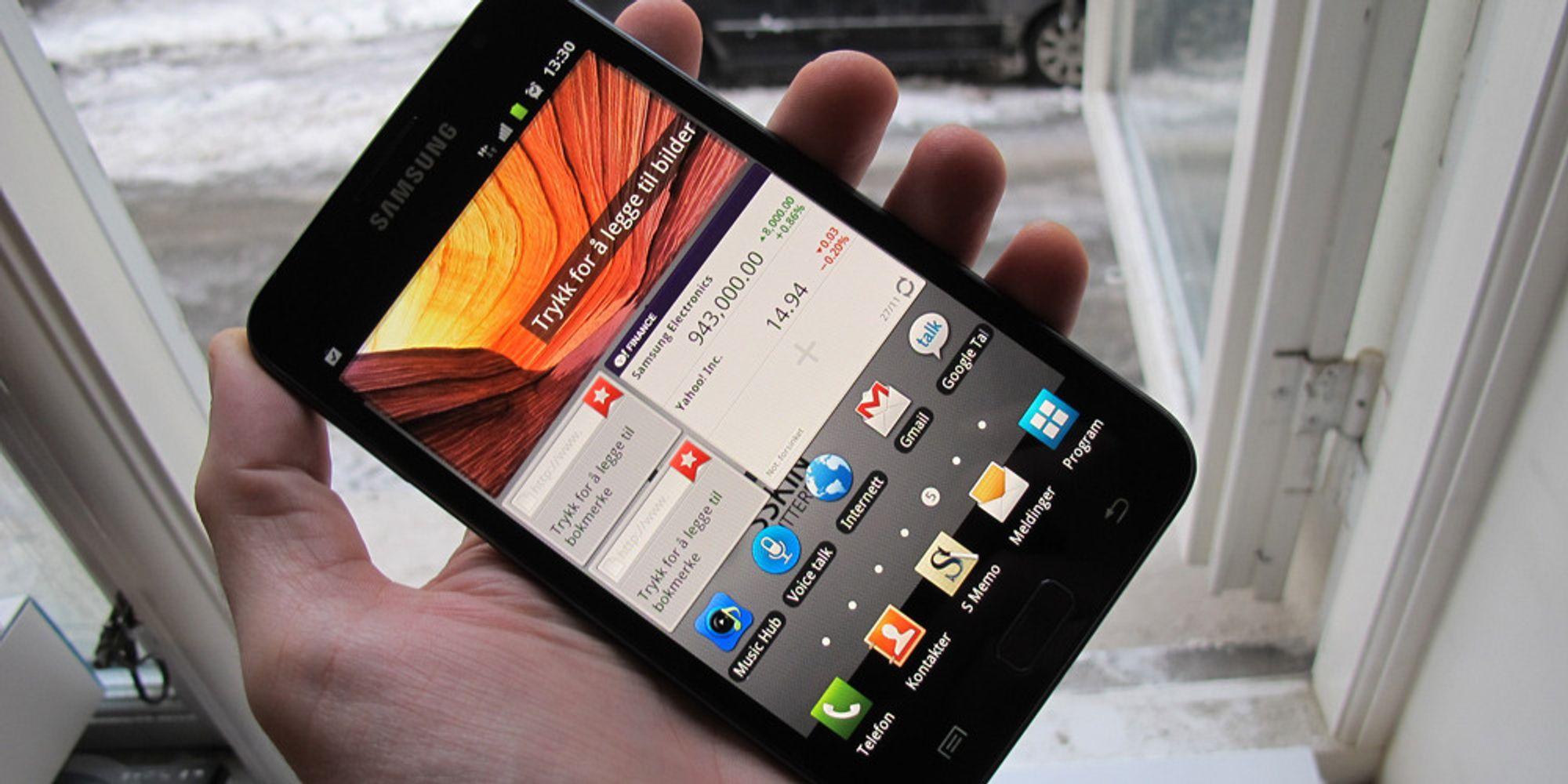 Test av Samsung Galaxy Note