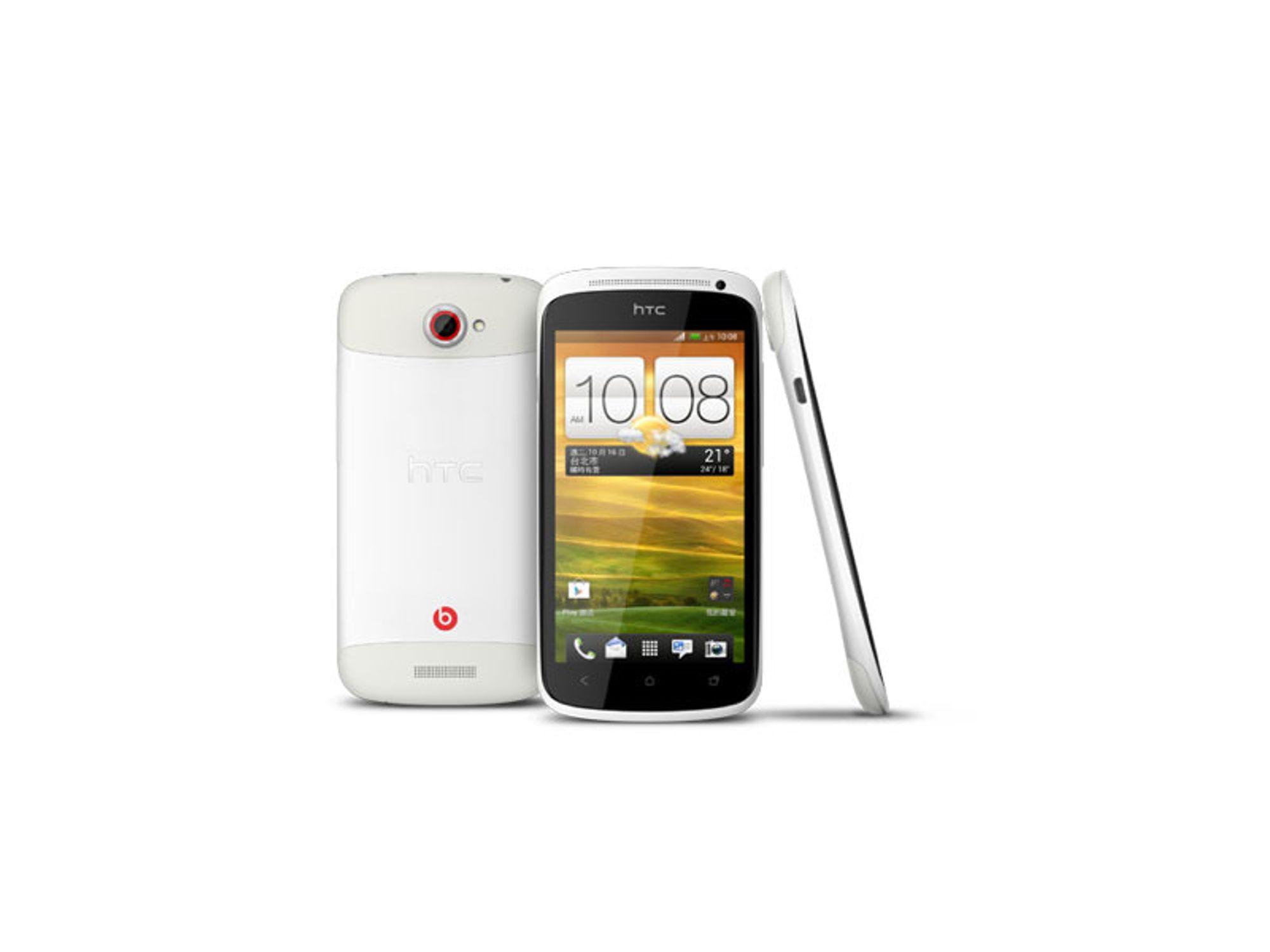 HTC lanserer One S SE