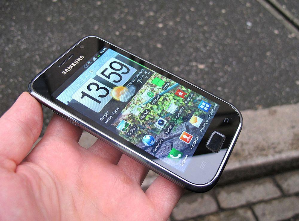 Test av Samsung Galaxy S Plus