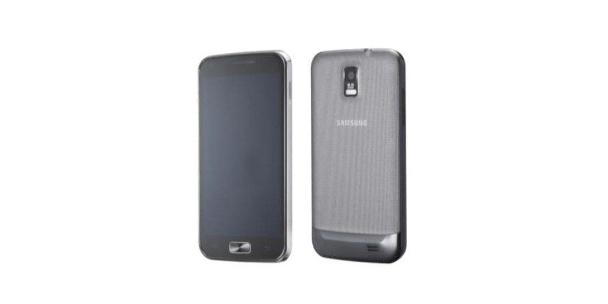 Er dette Samsungs første 4G-mobil?