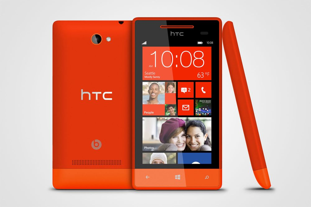 Alt om Windows Phone 8S by HTC
