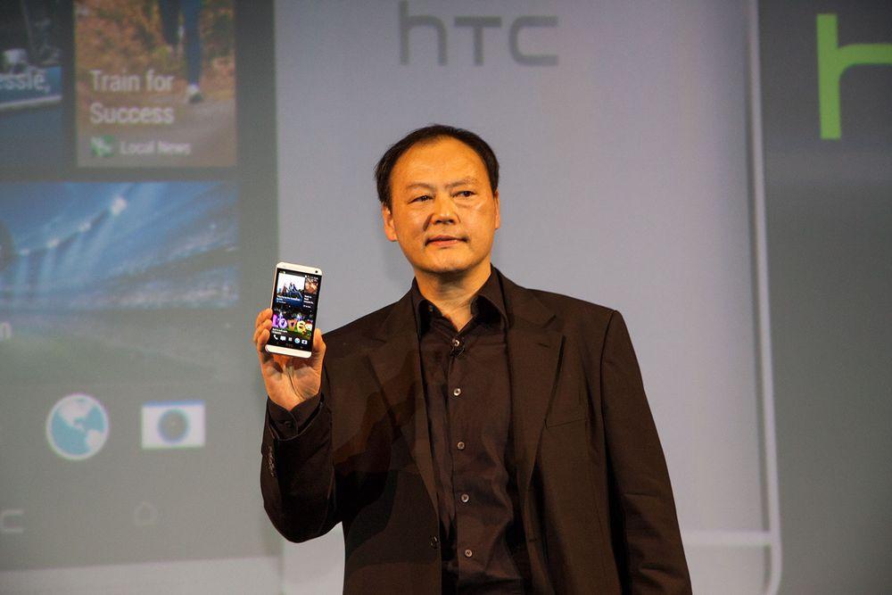 HTC lanserte HTC One