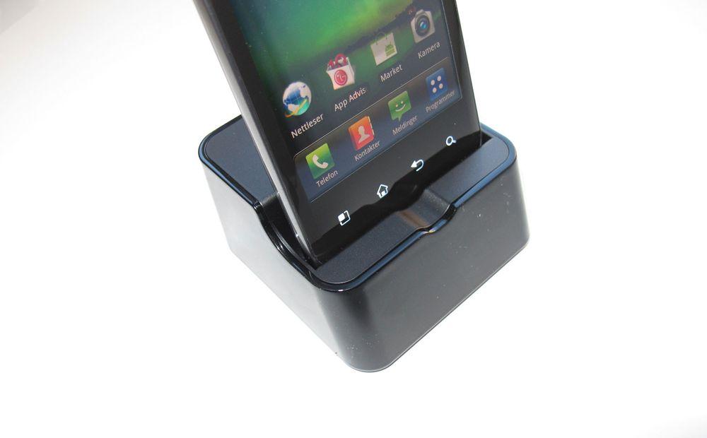 Smart tilbehør til LG Optimus 2X