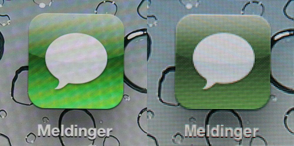 Går det an å se forskjell på iPad-skjermene?