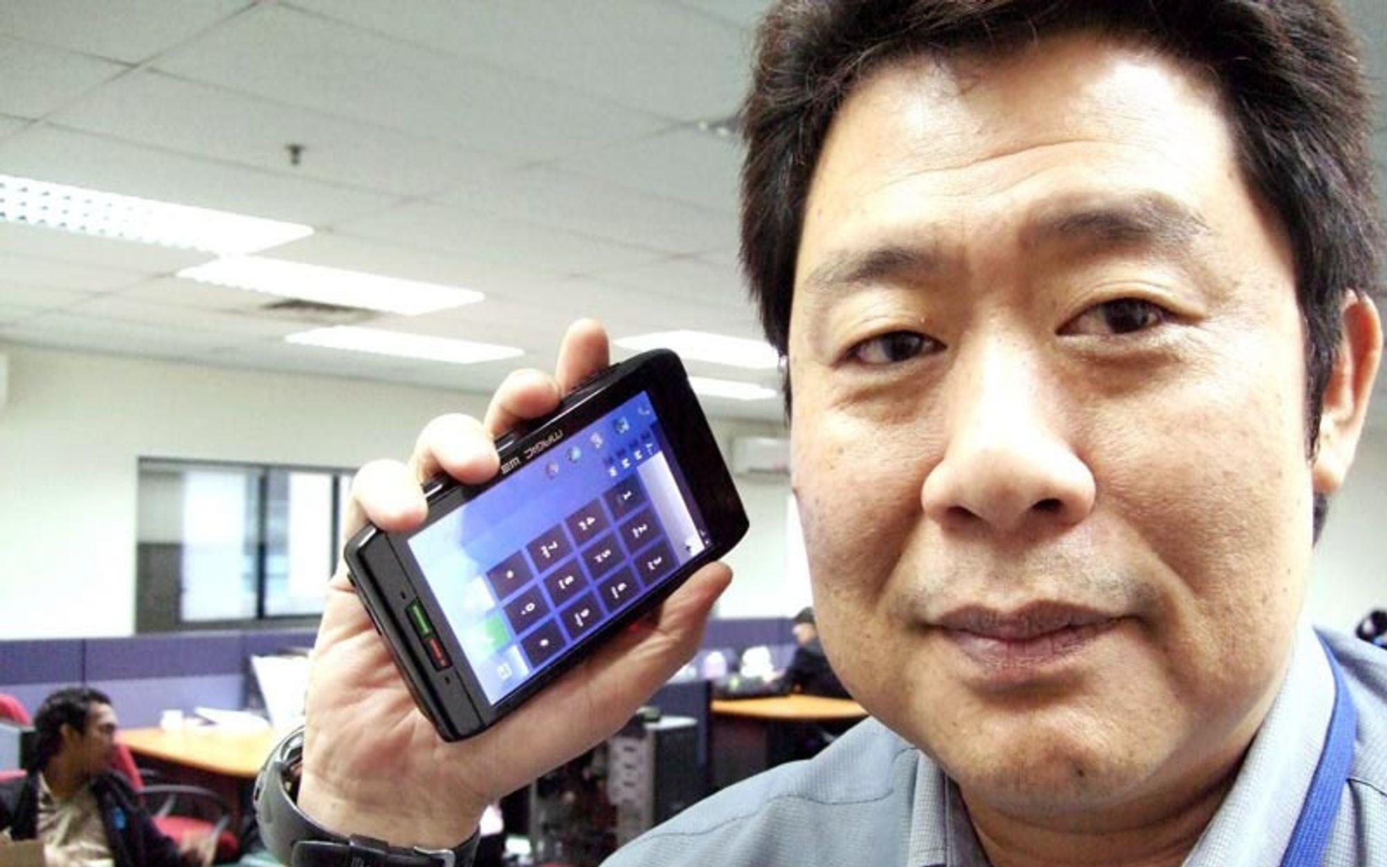 Denne mobilen kjører Windows 7