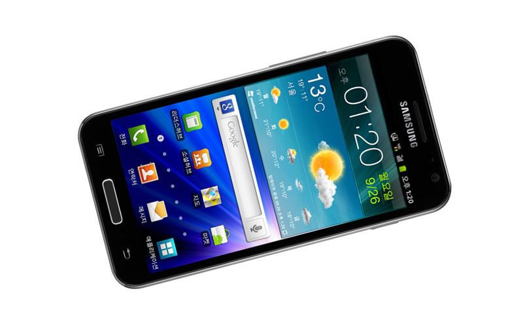 Galaxy S II HD på vei til Norge?