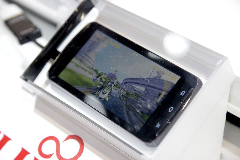 Fujitsu med firekjernet mobil
