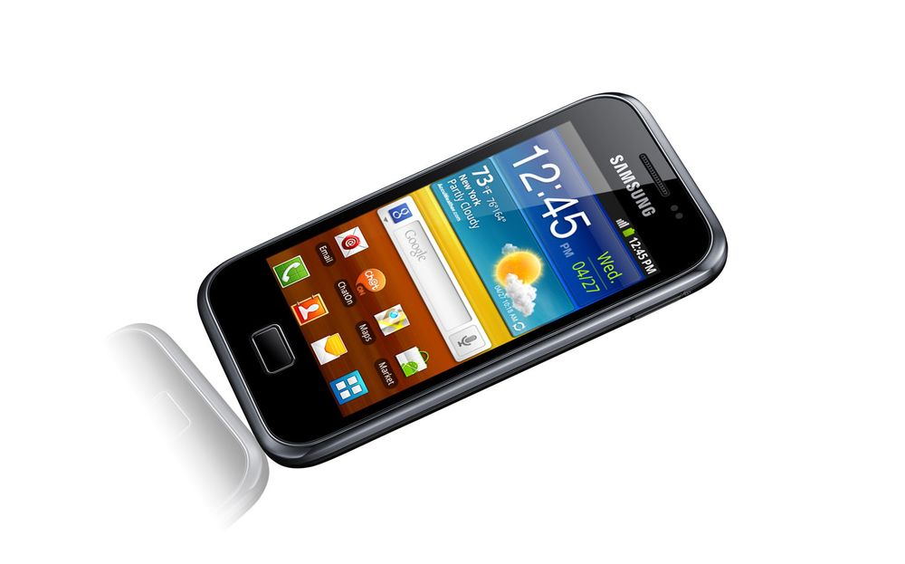 Samsung lanserer Galaxy Ace Plus