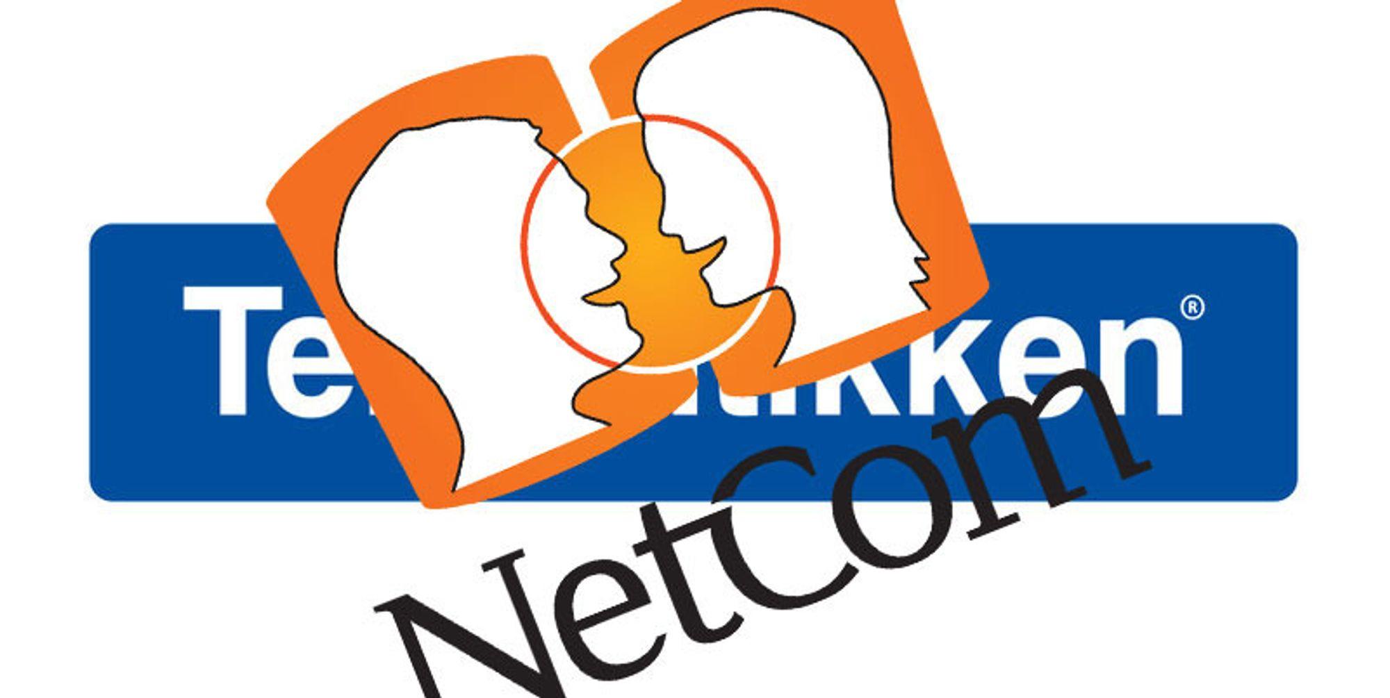 Telebutikken blir NetCom
