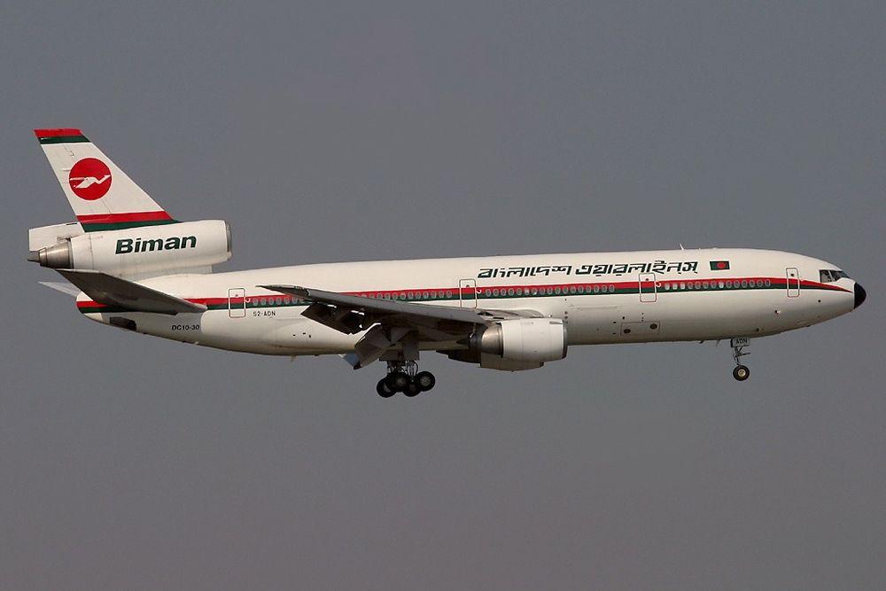 Et tilsvarende DC-10-30 fra Biman Bangladesh Airlines skal torsdag fly flytypens siste ruteflygning med passasjerer.