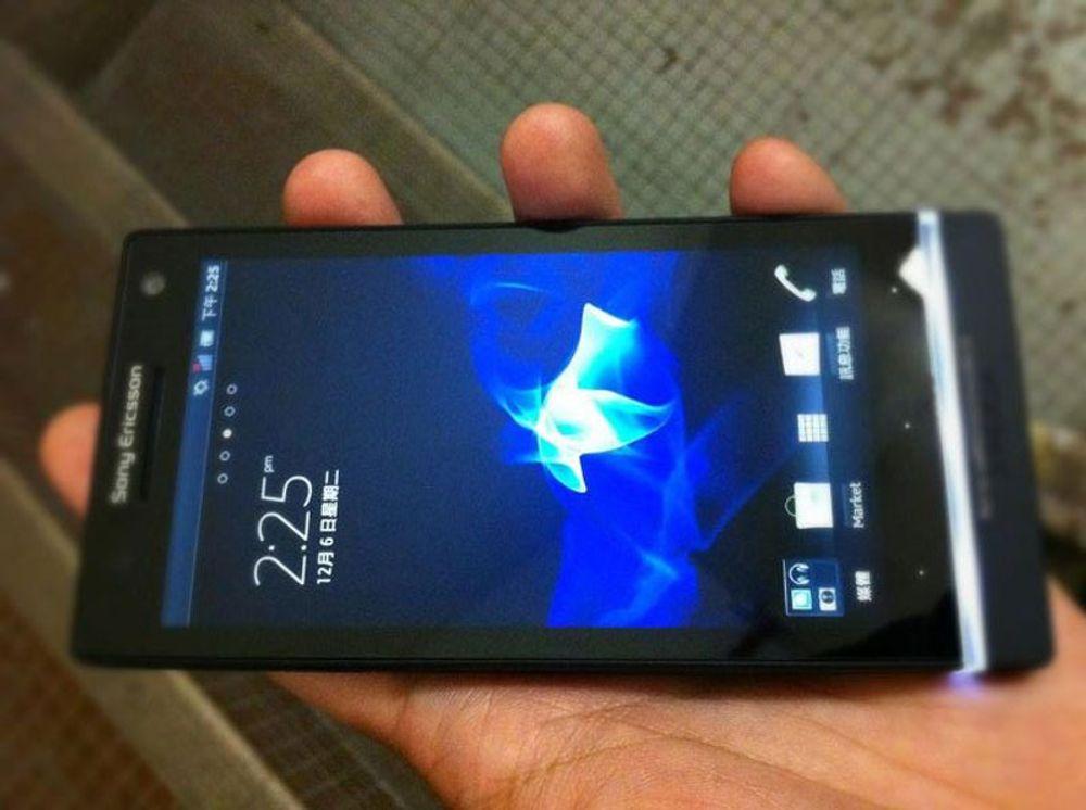 Er dette Sony Ericssons neste toppmodell?