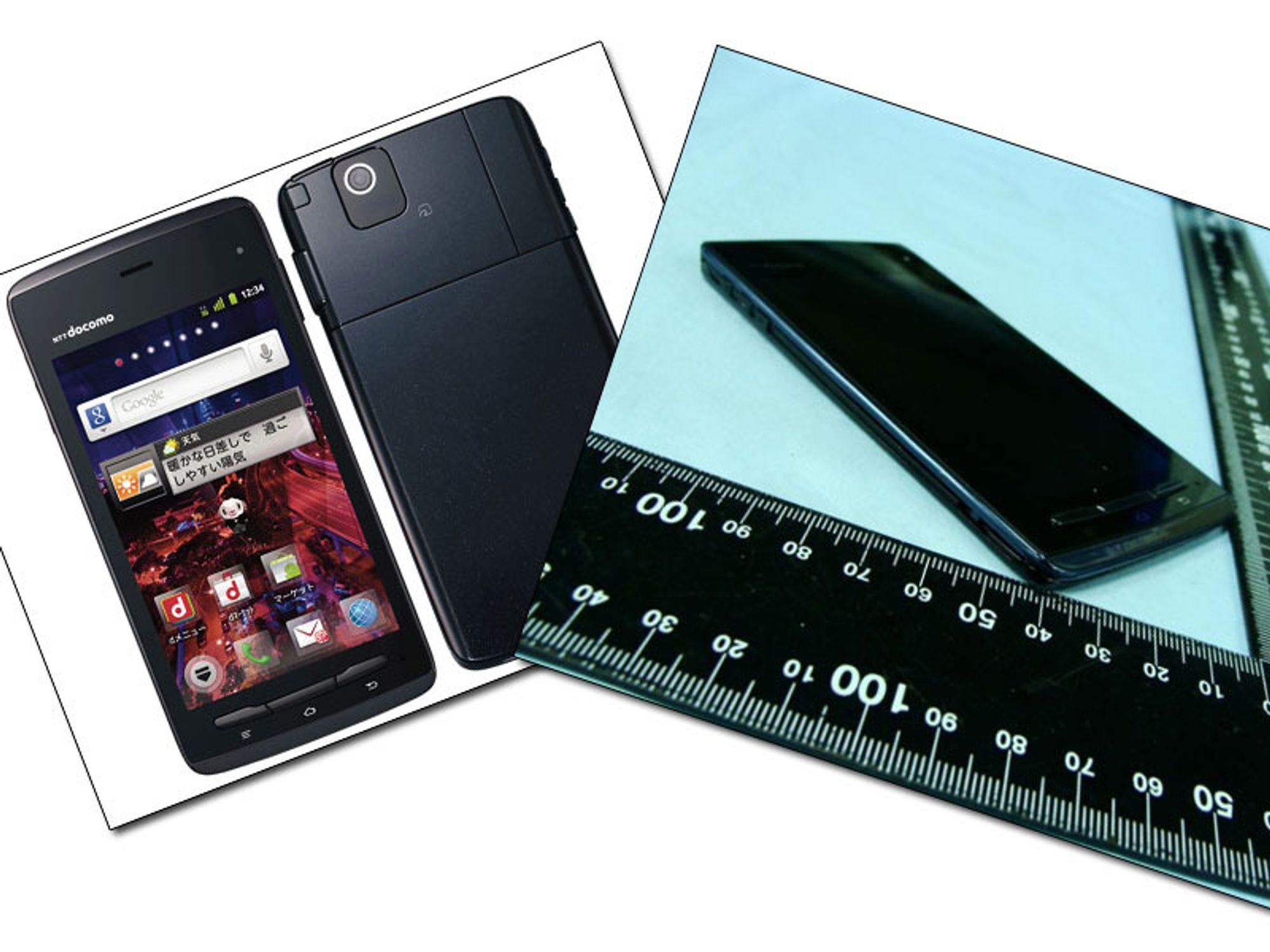 Dette er verdens tynneste smarttelefon