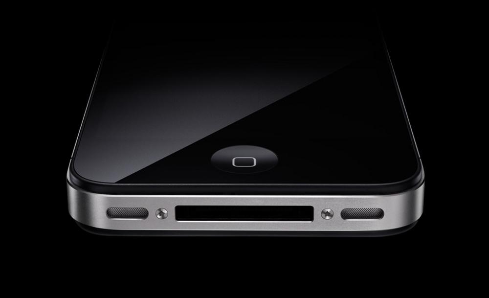 Jailbreak til iPhone 4 ute