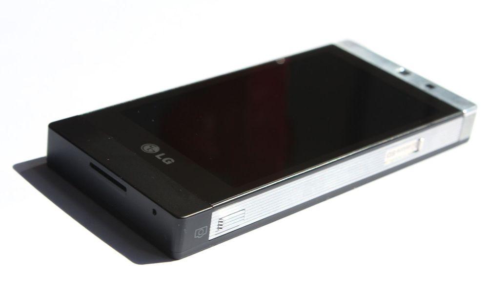 Unboxing av LG Mini / Hvor ble det av slomo-video?