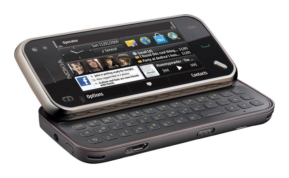 Er du skuffet over Nokia?