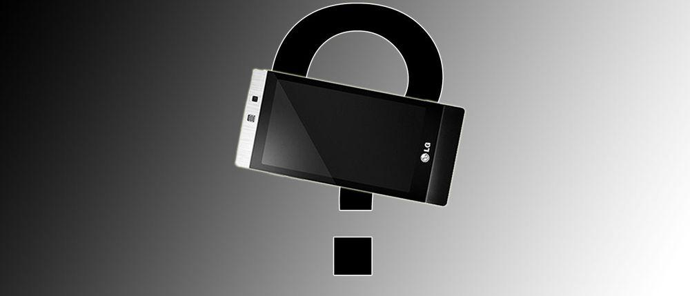 LG lanserer mobil, deler ingenting