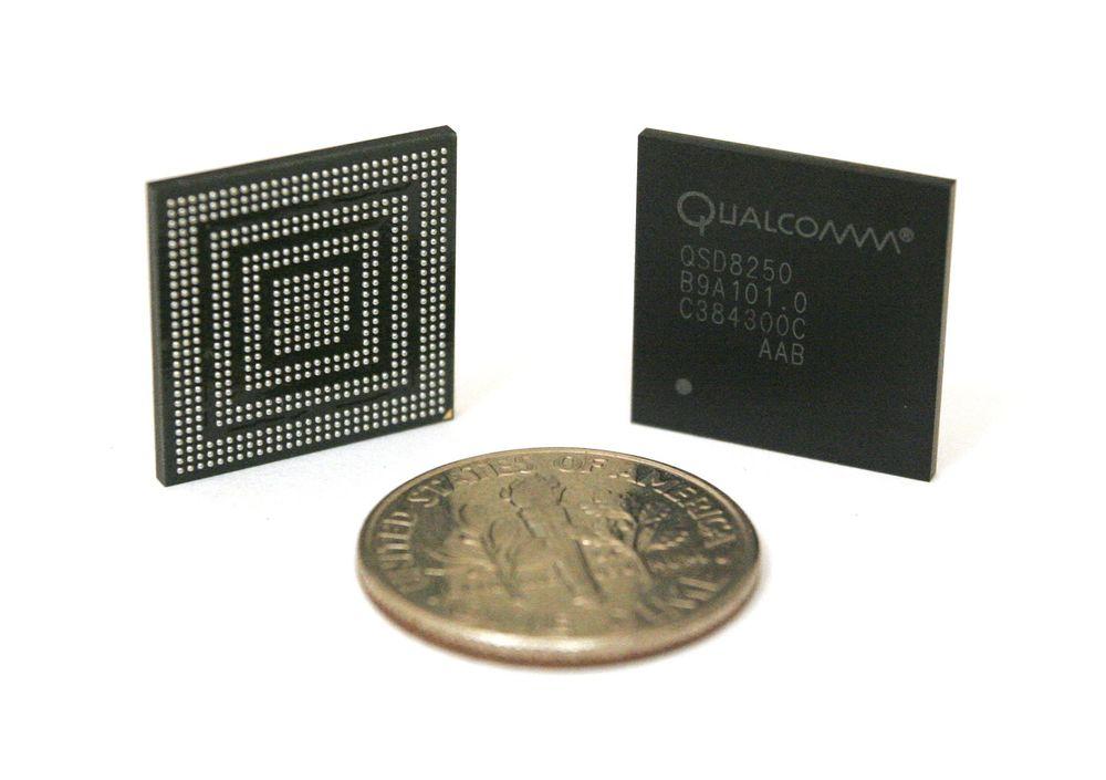 Lanserer mobil-prosessor med 2,5 GHz
