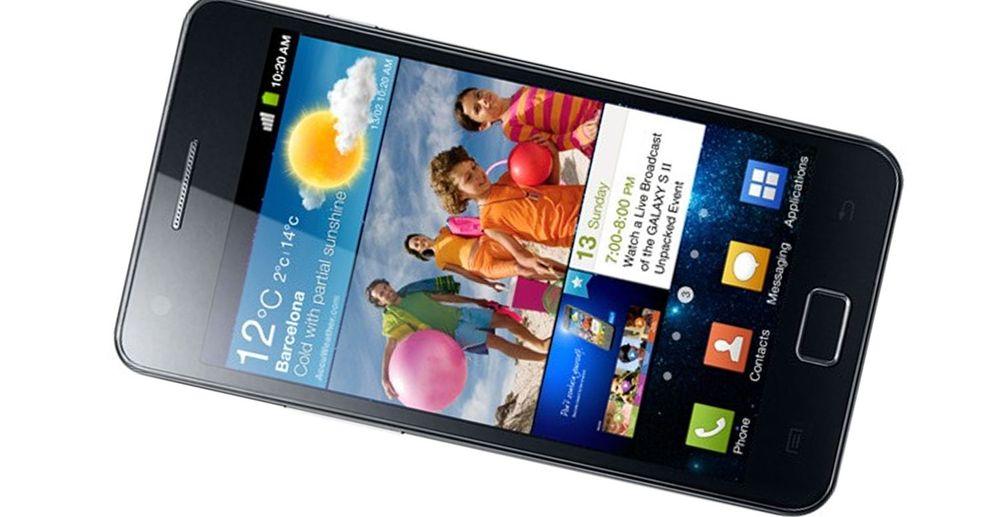 Her er Samsung Galaxy S 2