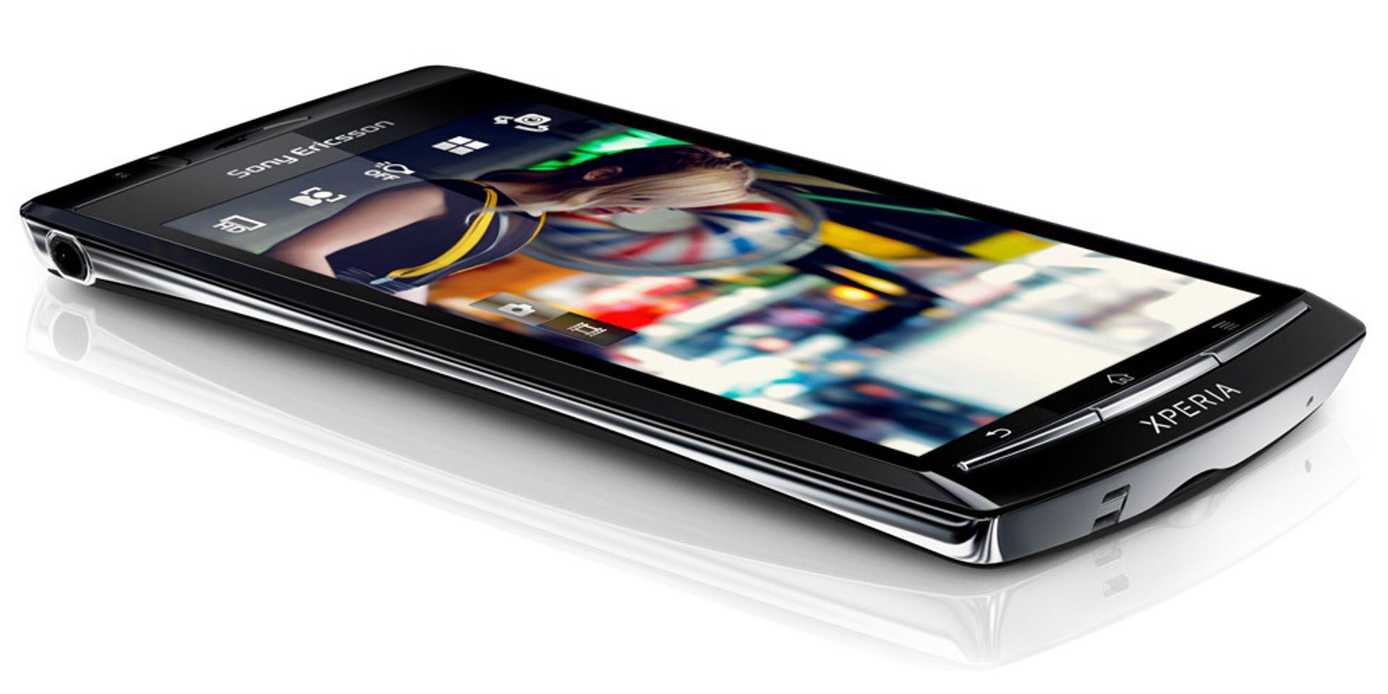 Slik blir Sony Ericsson i år