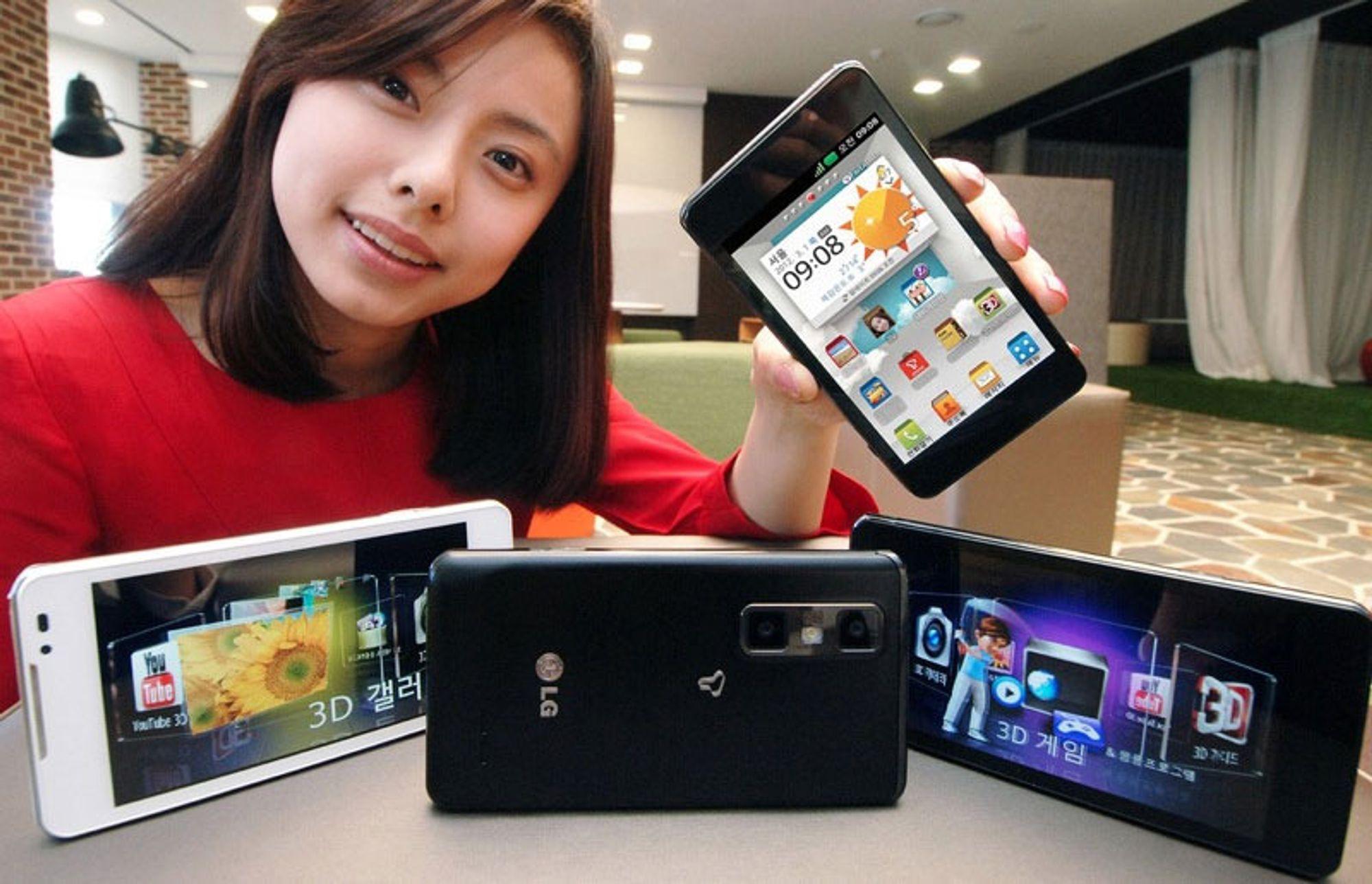 LG lanserer Optimus 3D Max