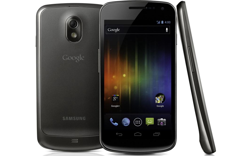 Venter du på Galaxy Nexus med 32 GB?