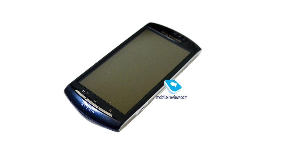 Sony Ericssons nye Vivaz kjører Android