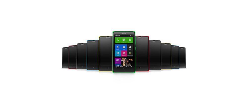 - Nokias Android-telefon kommer denne måneden