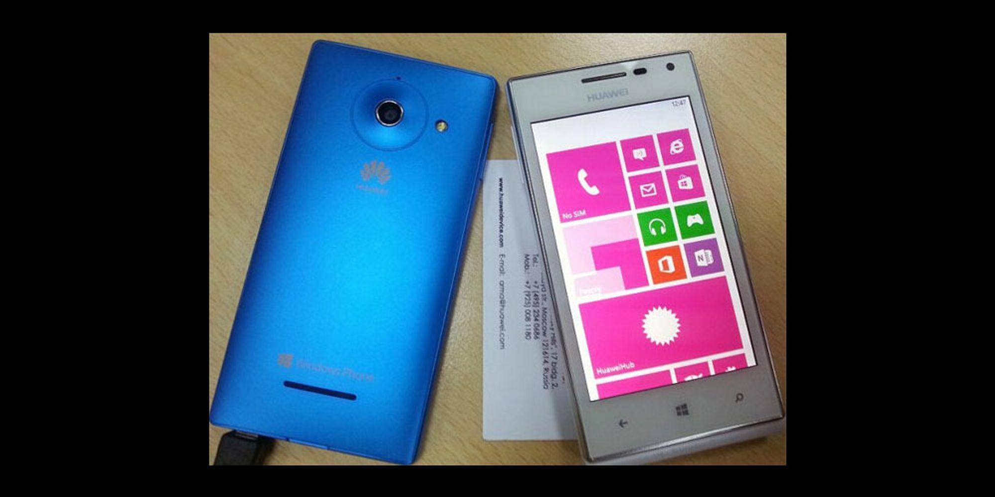 Her er Huawei W1