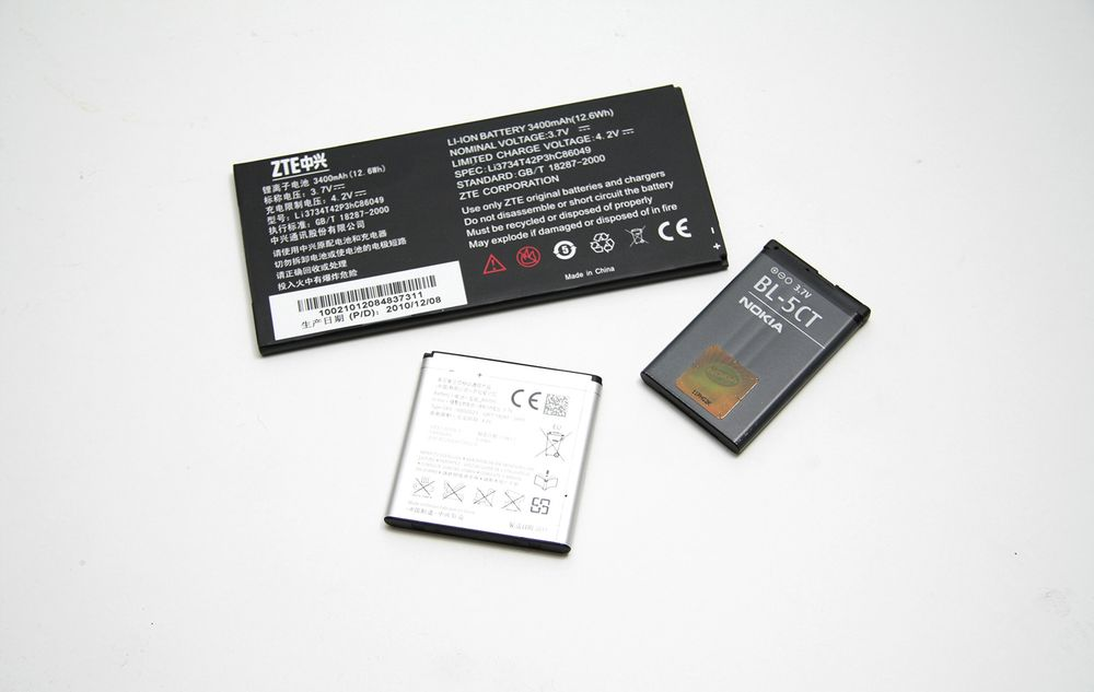 Mobilbatteriet kan få tre ganger kapasitet