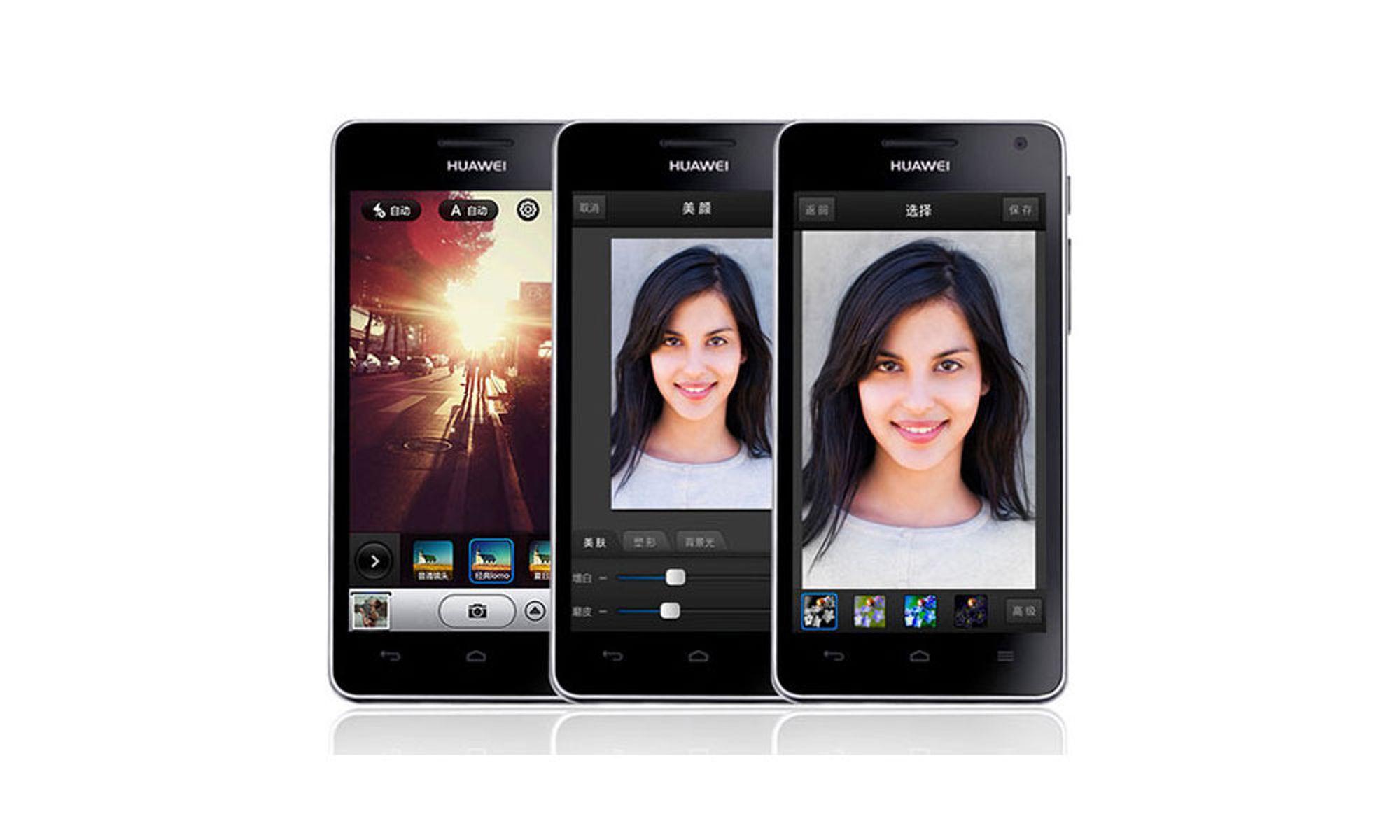 Huawei Honor 2 har heftig prosessor