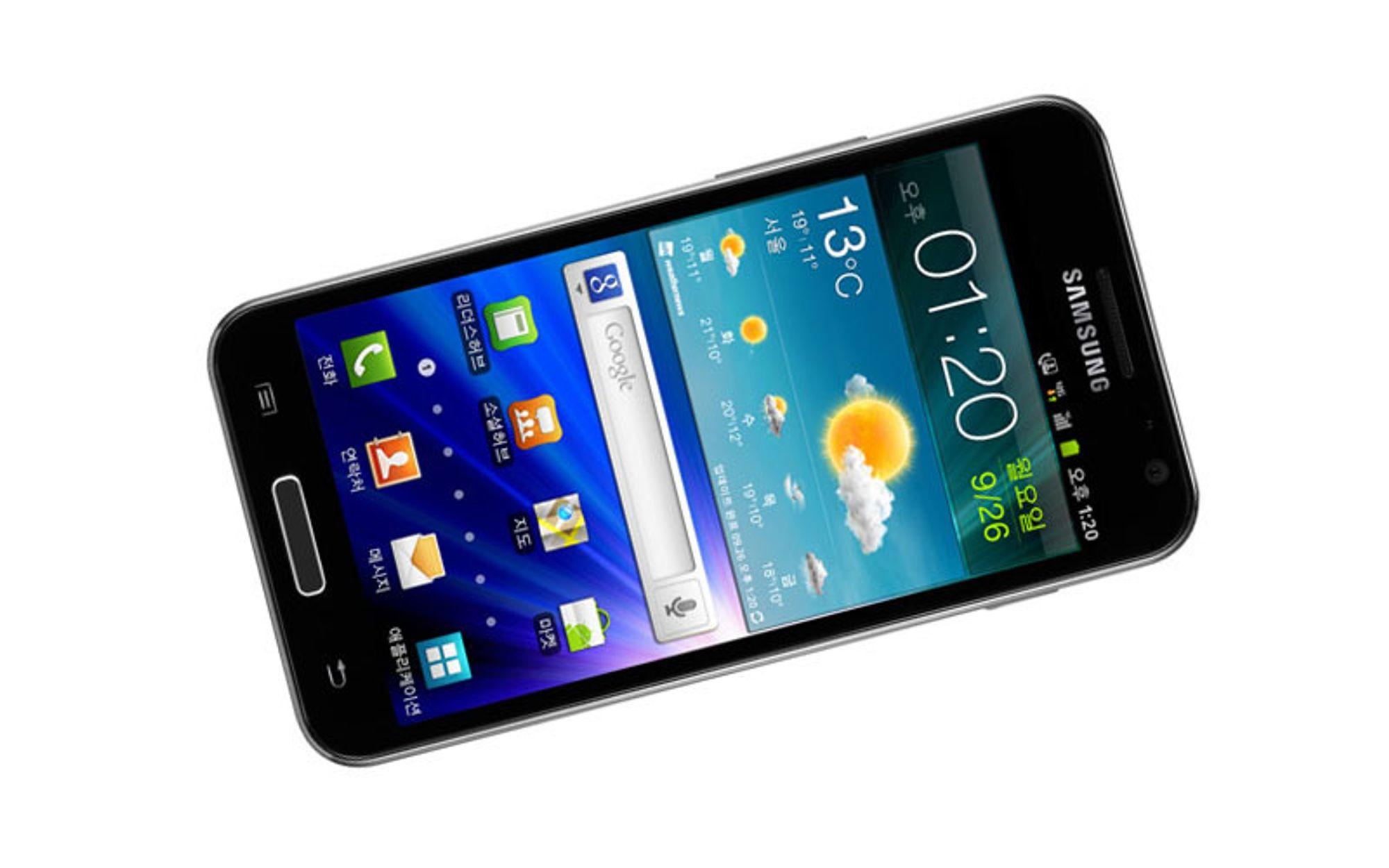 Her er Galaxy S II med HD-skjerm