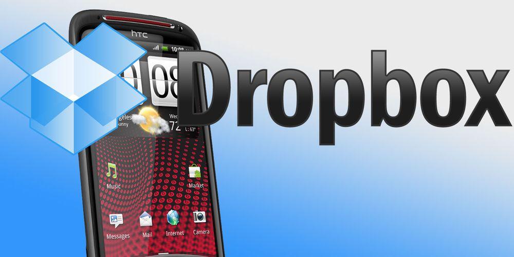 Gratis Dropbox-plass med HTC