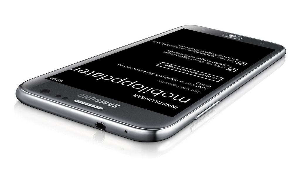 - Oppdatering til Windows Phone 8 i februar