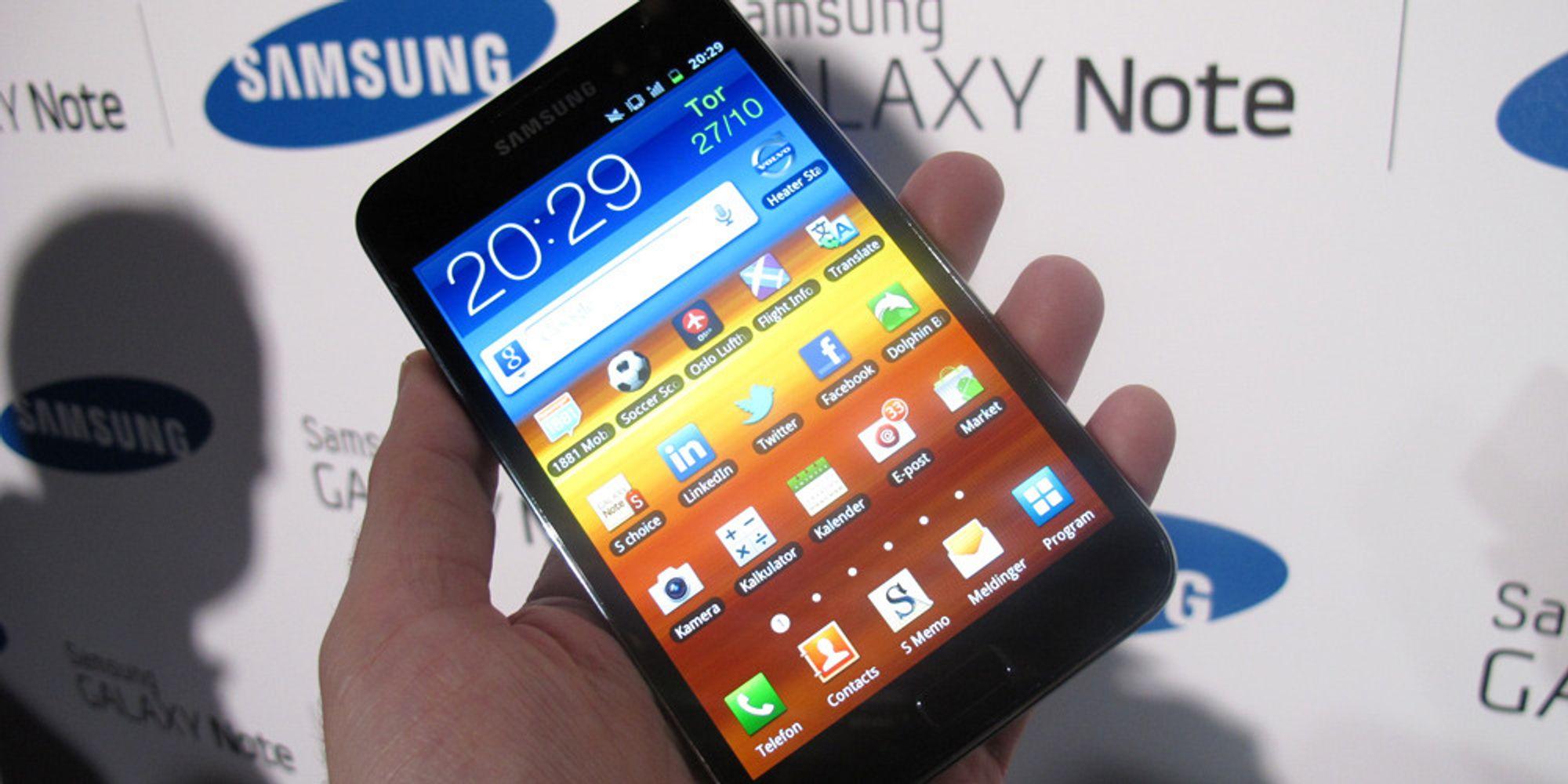 Nå kommer ICS til Galaxy Note