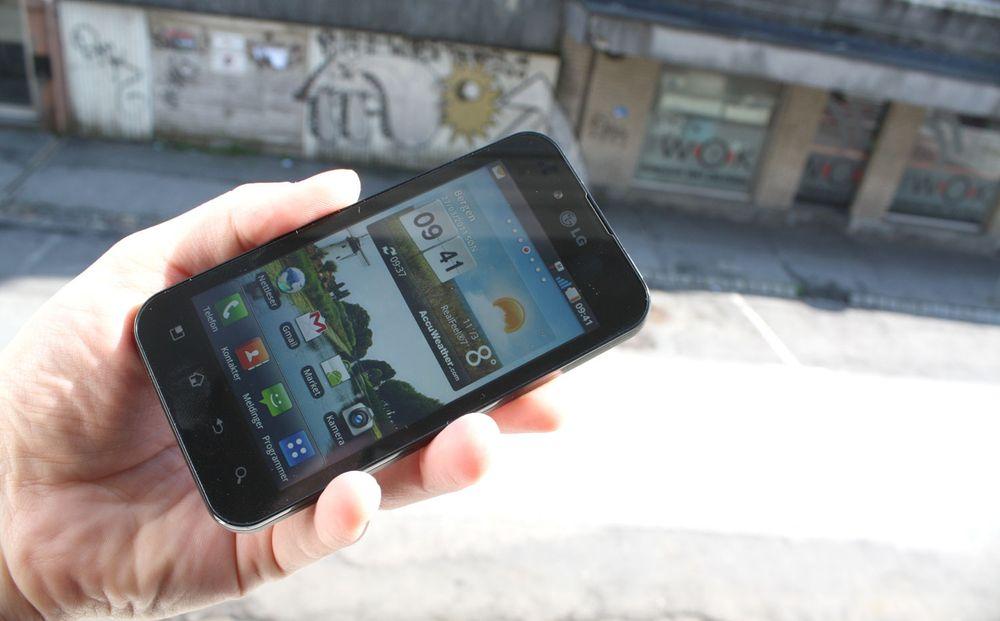 Unboxing av LG P970 Optimus Black