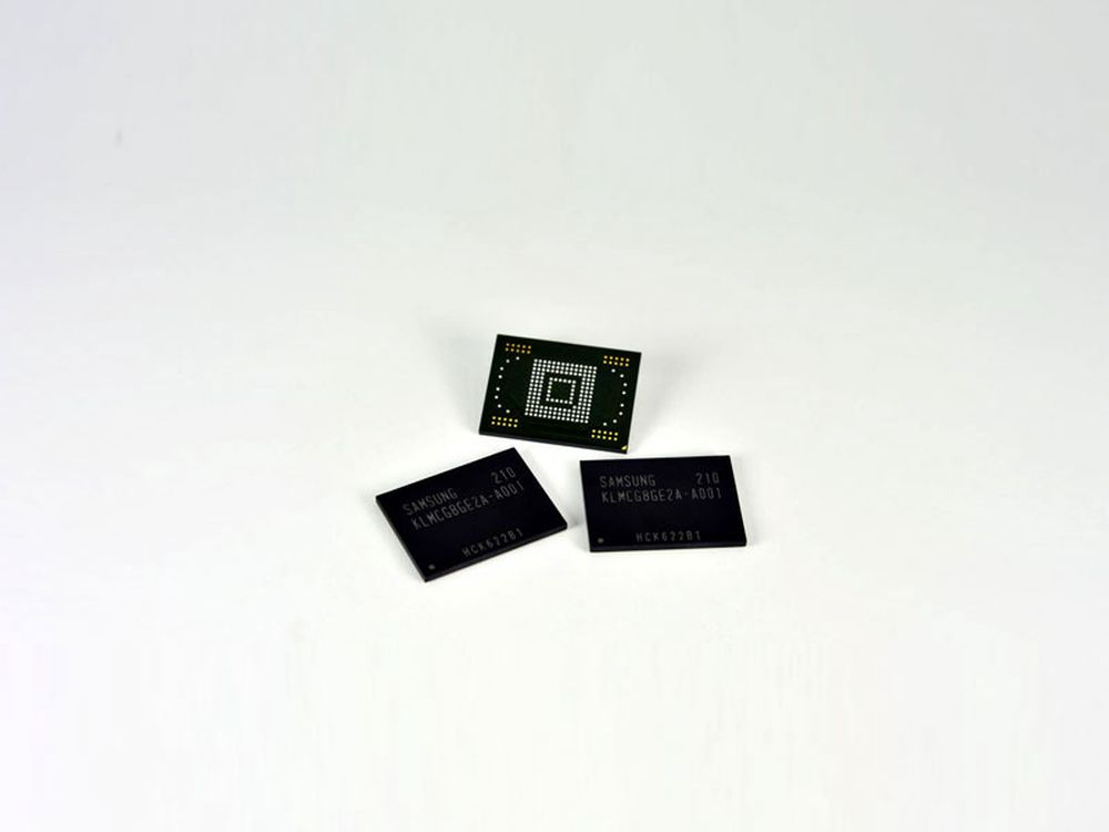 Samsungs nye minne er lynraskt