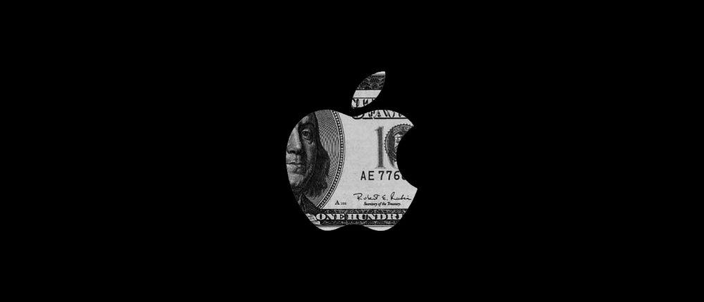 Apple tjente som vanlig en del penger