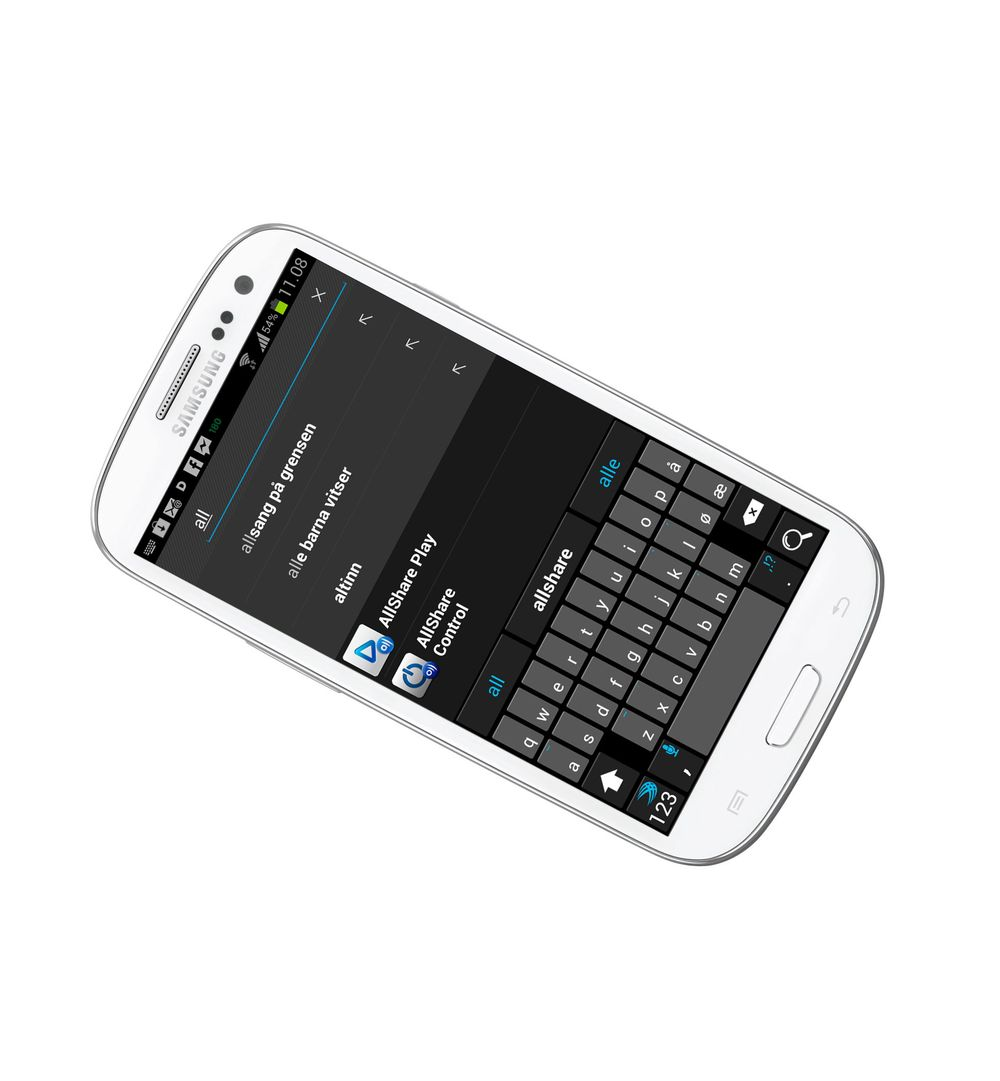 Fjerner søk fra Galaxy S III