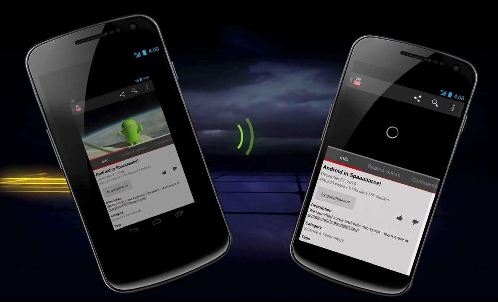 Apple stopper Galaxy Nexus