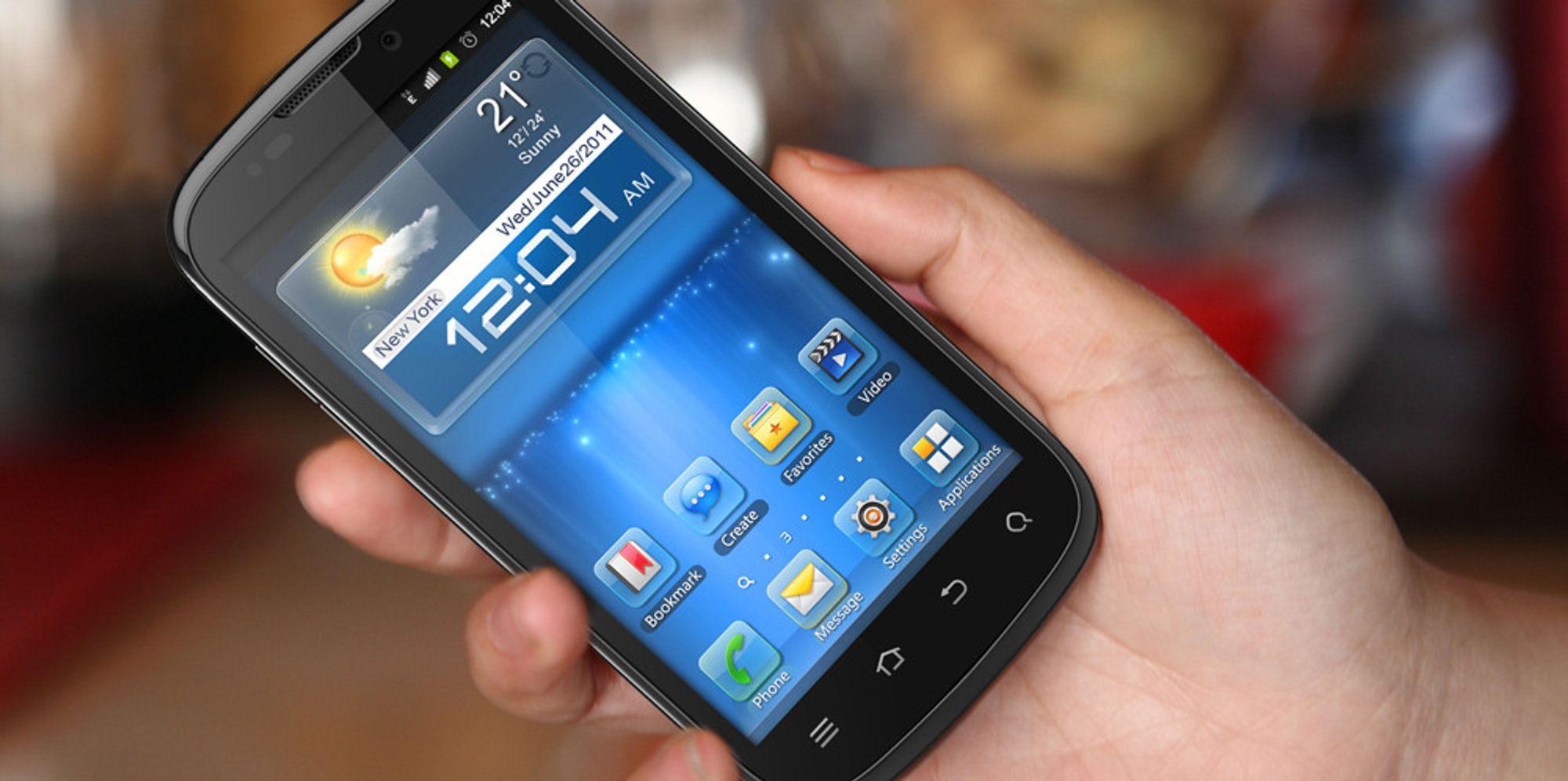 ZTE lanserer Nvidia-telefon